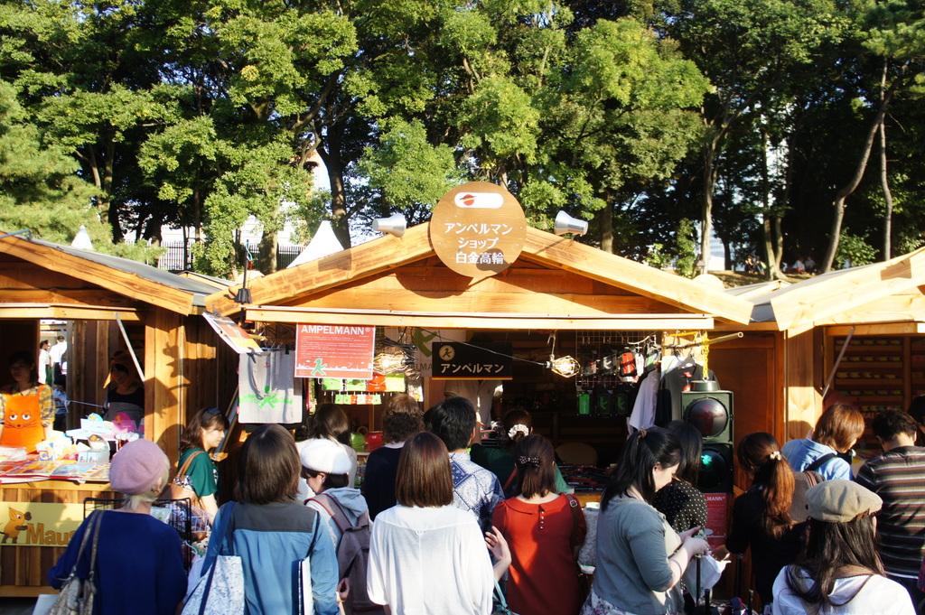 AMPELMANN@DeutschlandFest in Tokio_c0180686_15265347.jpg