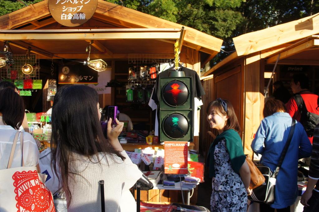 AMPELMANN@DeutschlandFest in Tokio_c0180686_15265952.jpg