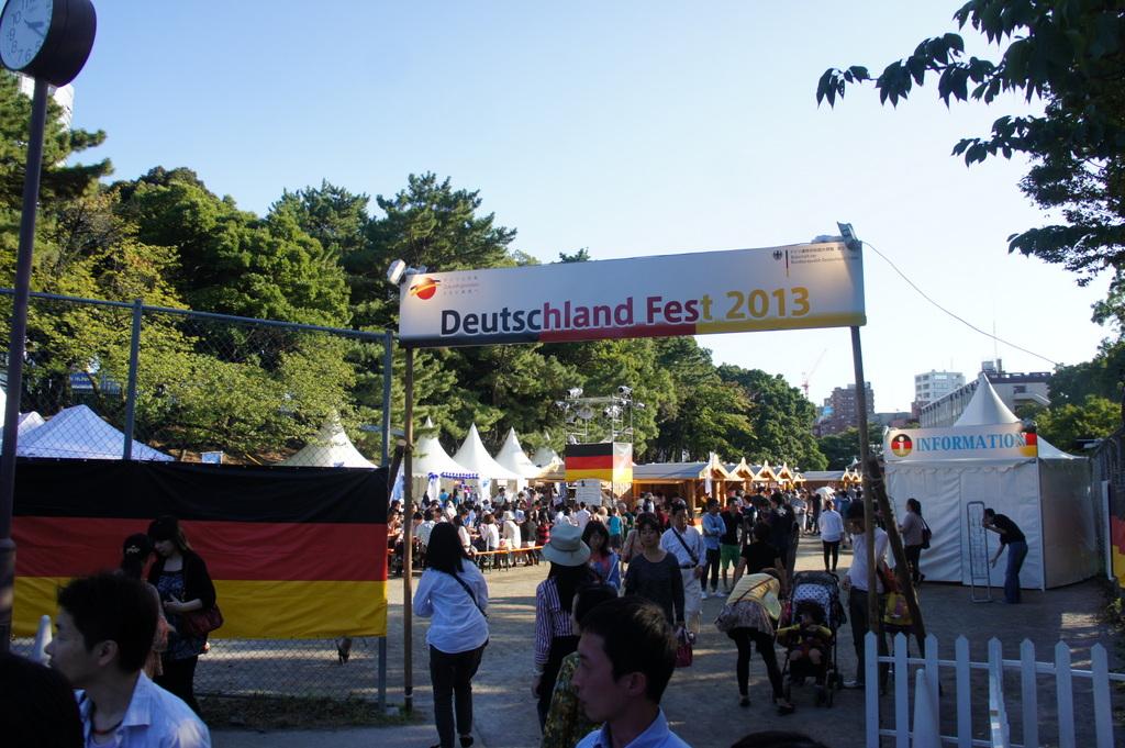 AMPELMANN@DeutschlandFest in Tokio_c0180686_153338.jpg