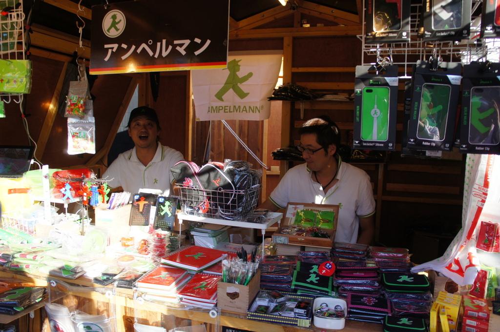 AMPELMANN@DeutschlandFest in Tokio_c0180686_15374439.jpg