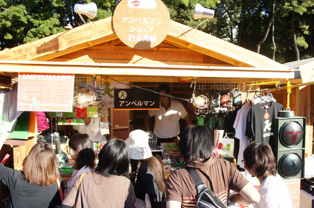 AMPELMANN@DeutschlandFest in Tokio_c0180686_15383736.jpg