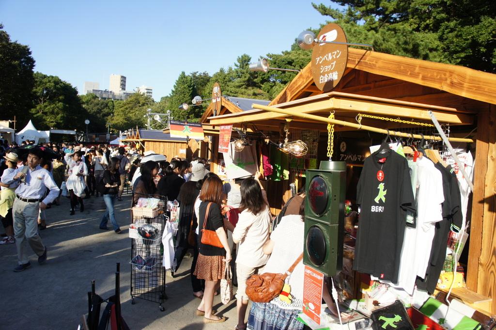 AMPELMANN@DeutschlandFest in Tokio_c0180686_15385764.jpg