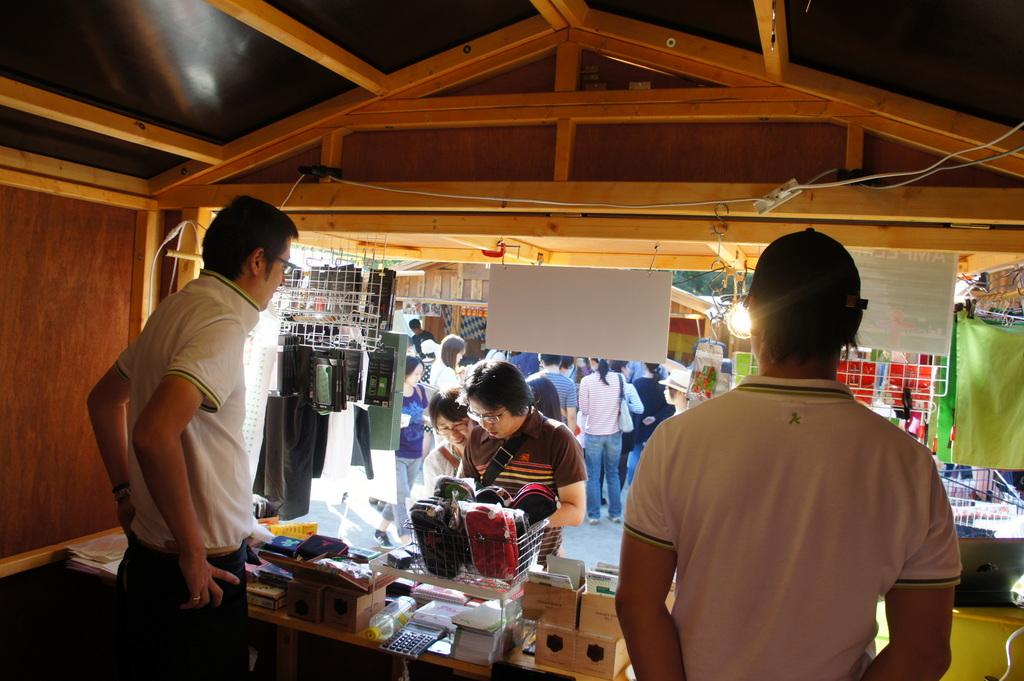 AMPELMANN@DeutschlandFest in Tokio_c0180686_15391938.jpg