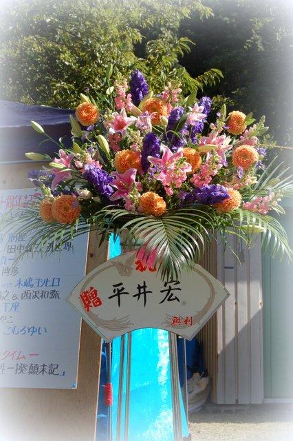 鼓土里座10周年記念「芸能音楽祭」 その2_c0057390_23144356.jpg