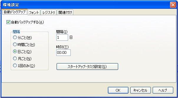a0093897_2322438.jpg