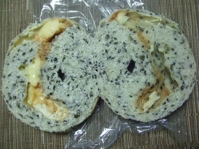 カリンベーグル 甘味噌チーズ_f0076001_23212818.jpg