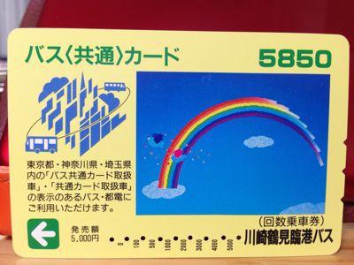 b0004410_21575061.jpg