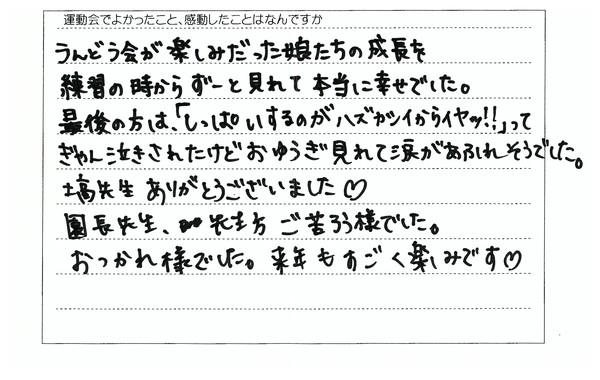 f0184119_15504630.jpg