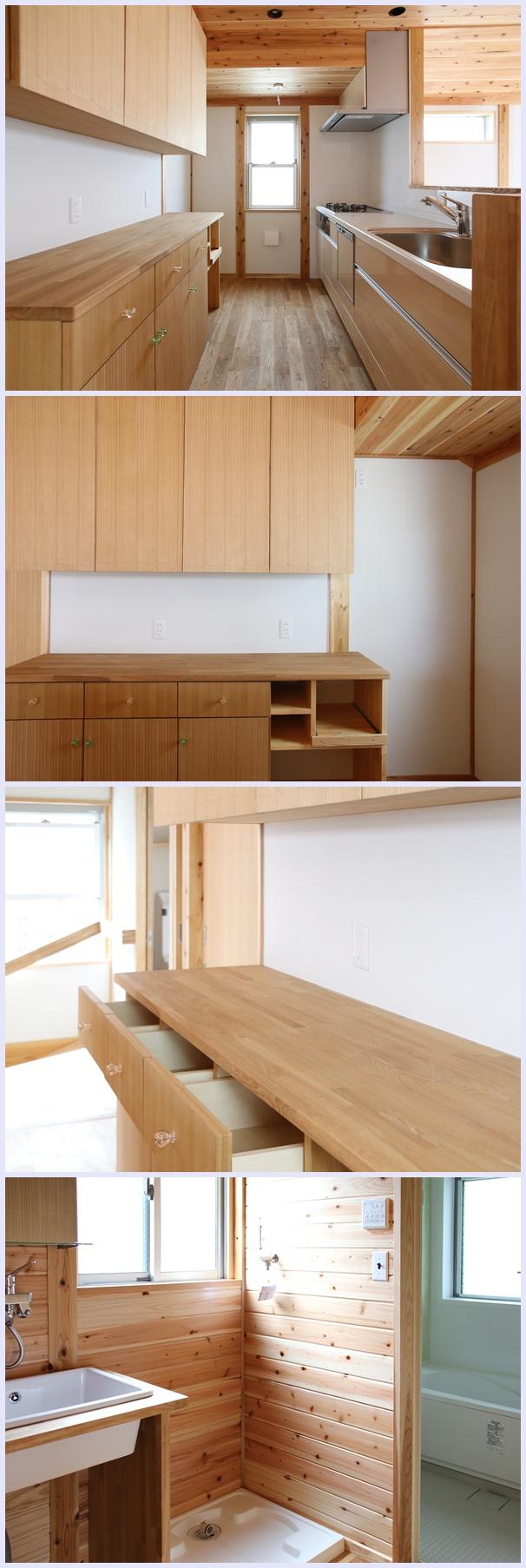 横浜市泉区の家☆竣工しました!_c0152341_1234096.jpg