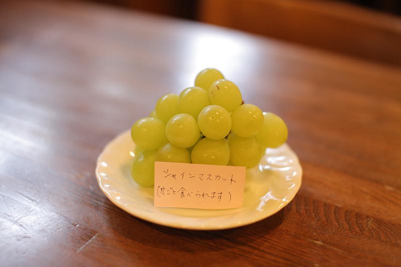 有機肥料栽培 宮坂園の葡萄!_e0143643_13351484.jpg
