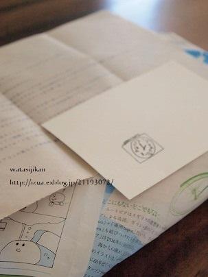 小沢賢一さんのくるみのトレイ_e0214646_1563100.jpg