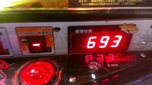 f0019846_11574892.jpg