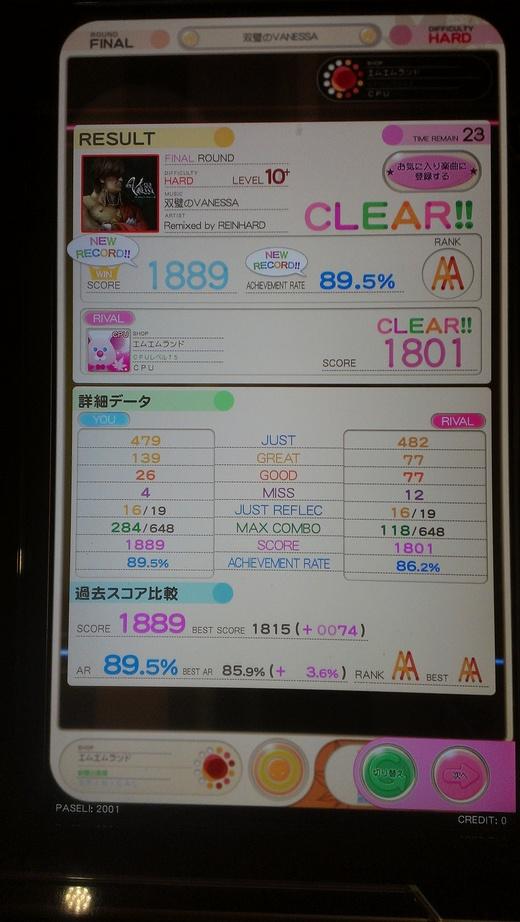 f0019846_15105974.jpg