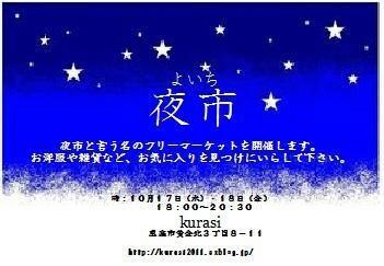 a0253349_50933.jpg