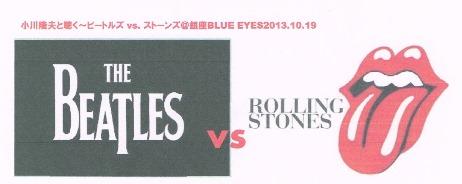 2013-10-16 今後の「ONGAKUゼミナール」_e0021965_9365265.jpg