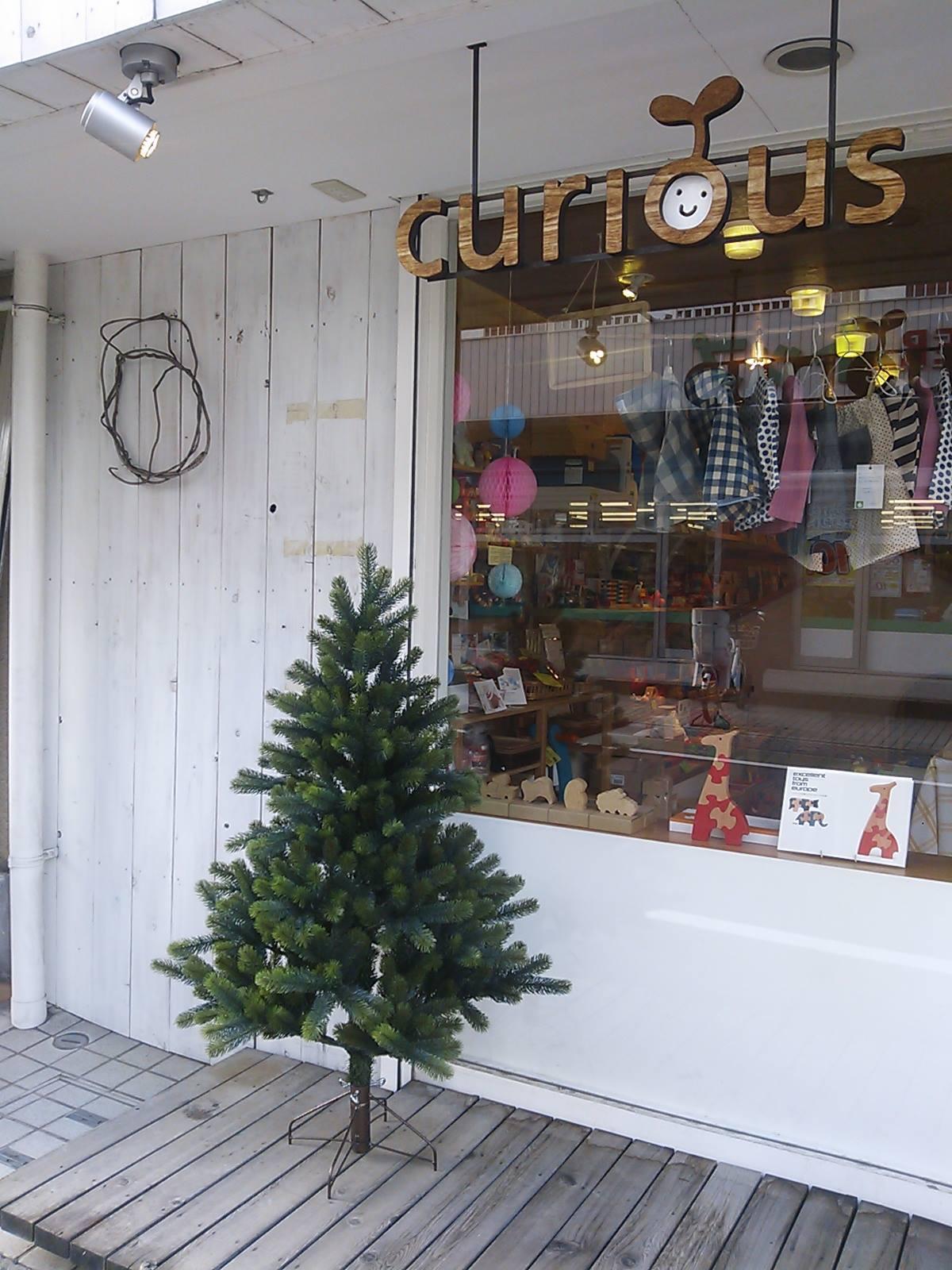 RS GLOBAL TRADE社のクリスマスツリーが入荷しました。_a0121669_1694716.jpg