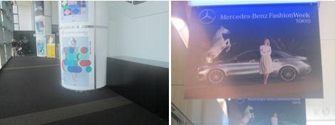 やはりベンツの車が飾られた! ファッションウィーク2週目のヒカリエ_d0183174_1933224.jpg