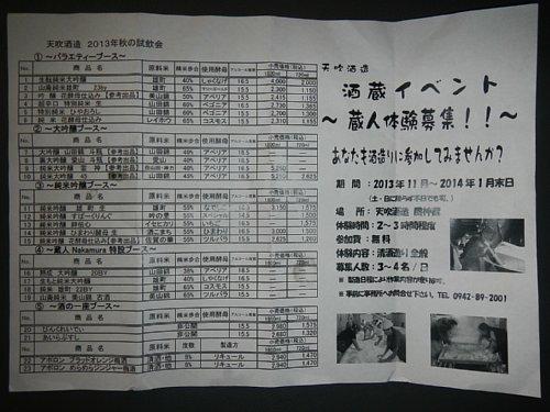 b0154584_1923015.jpg