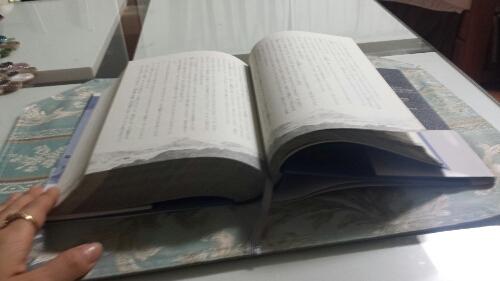 秋の読書は、15歳の少年が書いたドラゴンの物語_f0186787_19563430.jpg