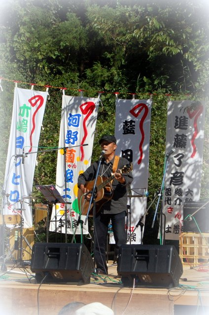 鼓土里座10周年記念「芸能音楽祭」 その3_c0057390_23151691.jpg