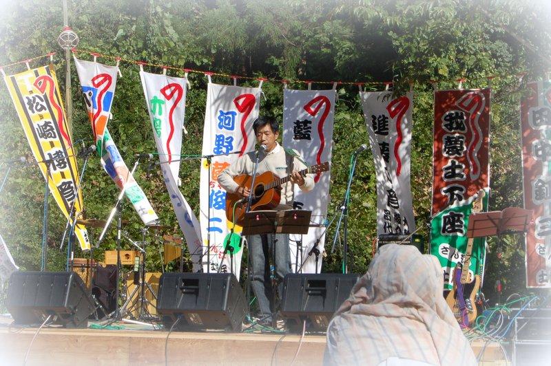 鼓土里座10周年記念「芸能音楽祭」 その3_c0057390_23152216.jpg