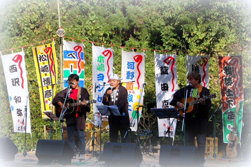 鼓土里座10周年記念「芸能音楽祭」 その3_c0057390_23162530.jpg