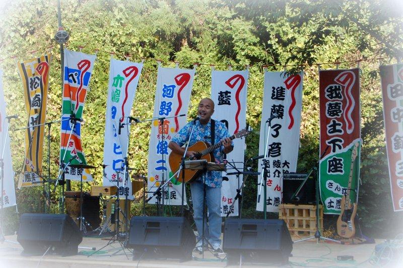 鼓土里座10周年記念「芸能音楽祭」 その3_c0057390_23163636.jpg