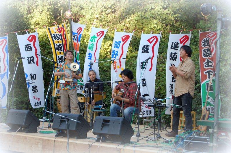 鼓土里座10周年記念「芸能音楽祭」 その3_c0057390_2316423.jpg