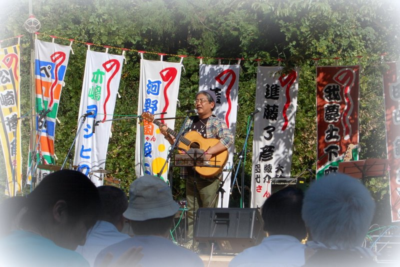 鼓土里座10周年記念「芸能音楽祭」 その3_c0057390_2316437.jpg