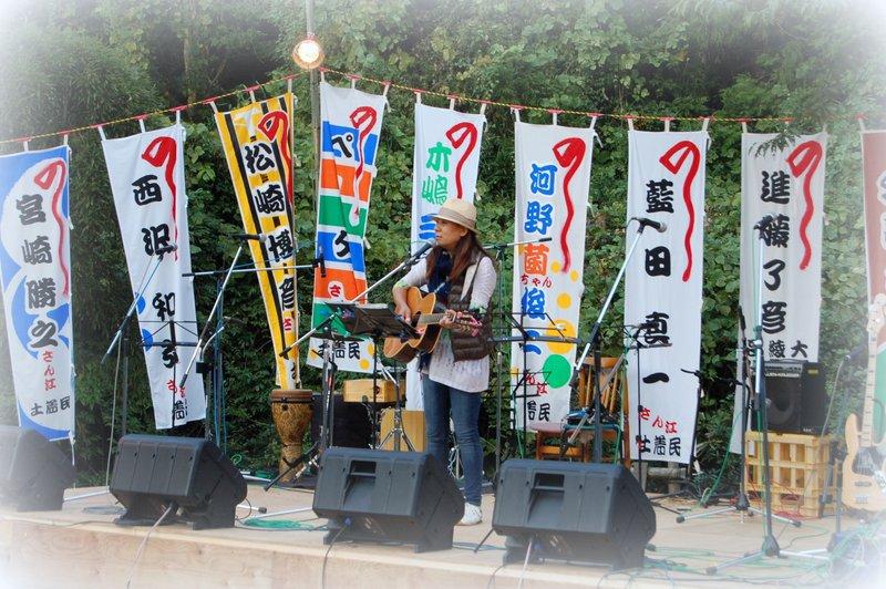 鼓土里座10周年記念「芸能音楽祭」 その3_c0057390_23164795.jpg