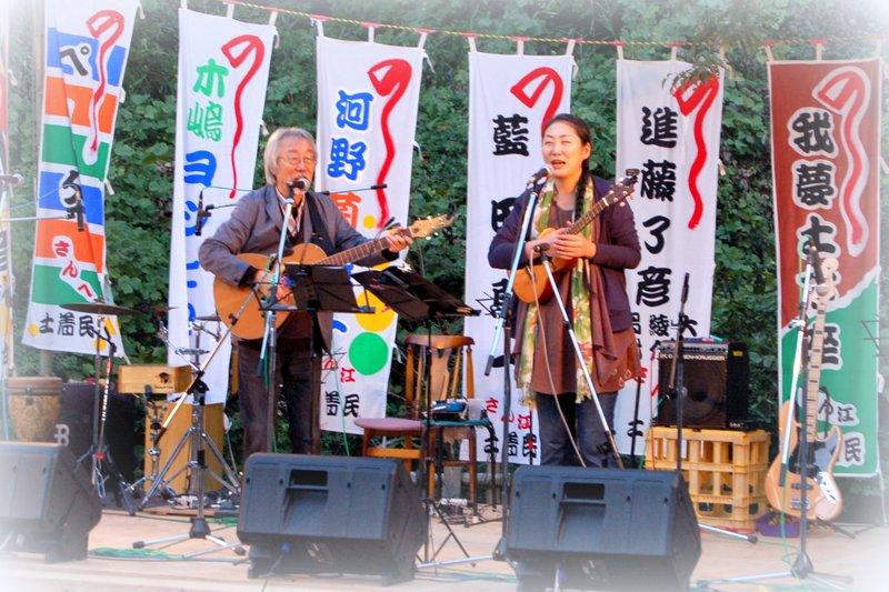 鼓土里座10周年記念「芸能音楽祭」 その3_c0057390_2317171.jpg