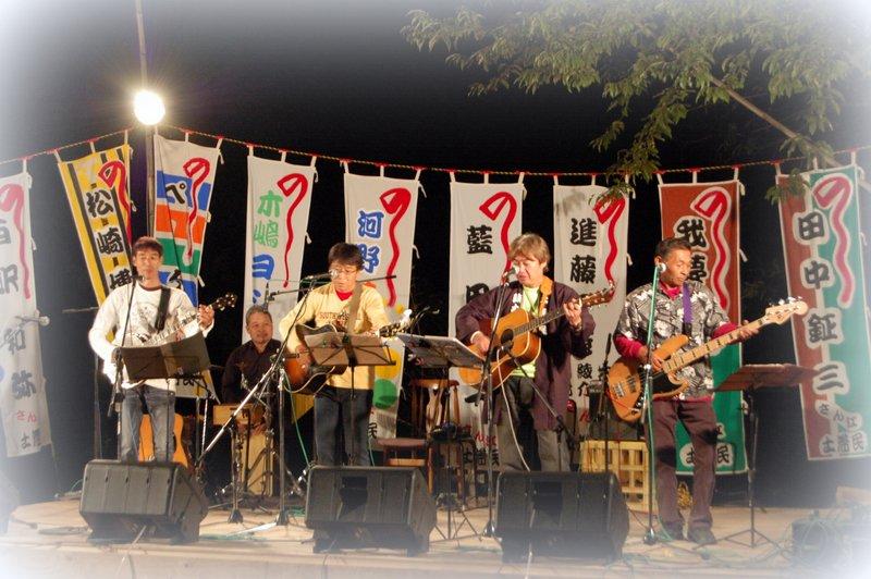 鼓土里座10周年記念「芸能音楽祭」 その3_c0057390_23174570.jpg