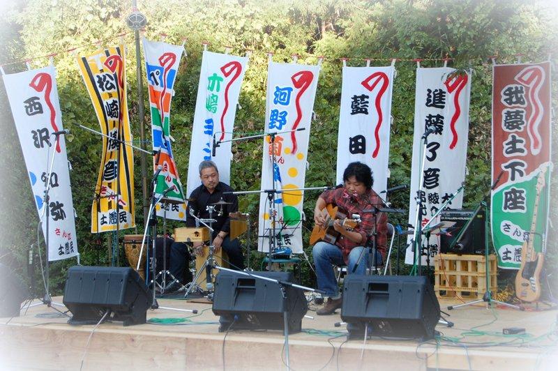 鼓土里座10周年記念「芸能音楽祭」 その3_c0057390_23201393.jpg