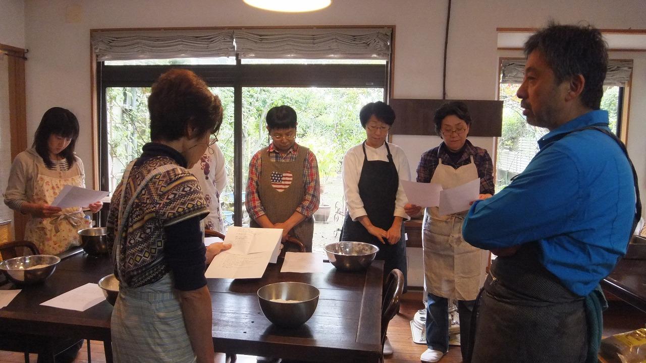 悠合さんのピザ教室_e0187897_18302562.jpg