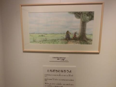 ちいさな駅美術館の展示_f0269910_184210.jpg