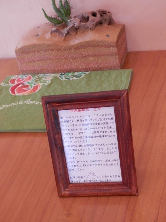 「テーブル」に_a0125419_20145627.jpg