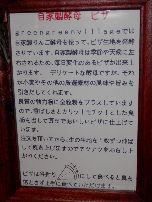 「テーブル」に_a0125419_20154369.jpg