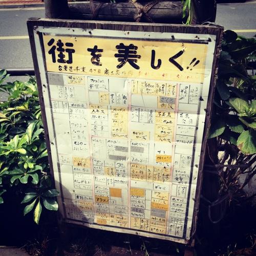 或る日の浅草vOL.57_b0053019_0323418.jpg