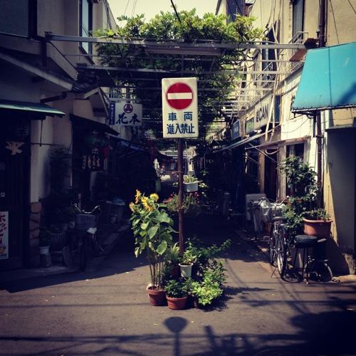 或る日の浅草vOL.57_b0053019_0325081.jpg