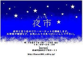 c0227522_1555218.jpg