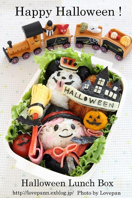 子どものお弁当にもハロウィンらしさを詰め込んで楽しさアップ!