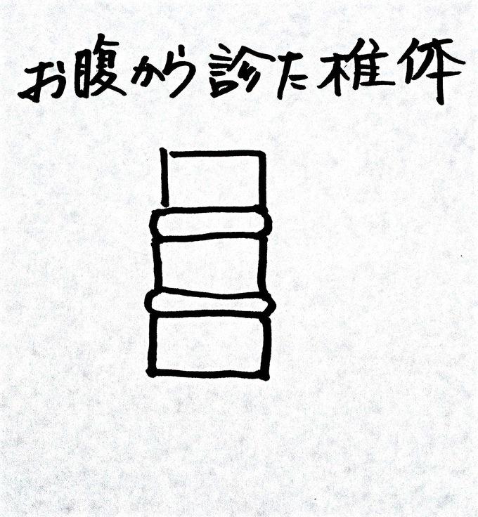 b0213831_20112157.jpg