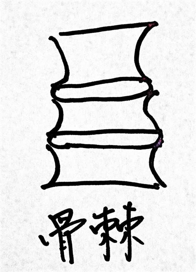 b0213831_20121712.jpg