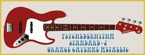 池部楽器店さん別注「赤オレンジのSTD-J」を発売!_e0053731_18215392.jpg