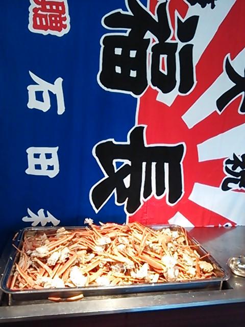 北海道フェア_a0139334_12485958.jpg