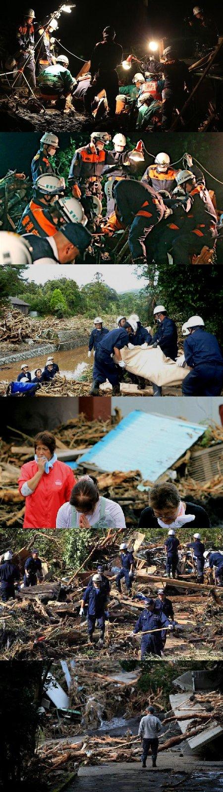 伊豆大島の惨劇 - 警察は捜査を、関係者の事情聴取を_b0090336_16505118.jpg