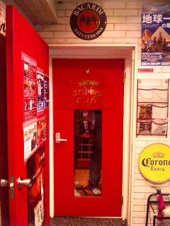 blog;キューバへの入り口→10/18(金)ドス・ソネス・デ・コラソネス at 池袋カリビアン・カフェ!_a0103940_23545493.jpg