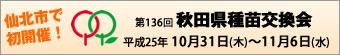 b0219741_19444984.jpg