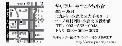 f0279342_10393349.jpg