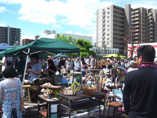 問屋町フリーマーケット 出店のお知らせ!!_b0211845_2031232.jpg